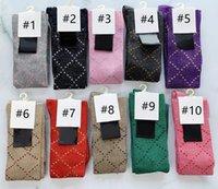Luxus Lange Strumpf Designer Womens Socken Wollstrümpfe Hohe Qualität Senior Straßen Komfortable Knieschenkel Socke