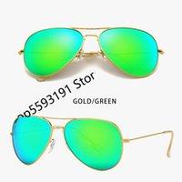Big Size Square Дизайнерские Очки Blue Light Blocking Eyeglasses Женщины для Дальноборудоспособности Диопты Солнцезащитные очки