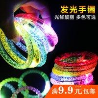 Braccialetto luminoso del giocattolo per bambini LED Braccialetto lampeggiante acrilico per spingere i piccoli GiftsqzX5 degli studenti