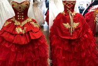 Shimmer Gold Embellished Red 2022 Ball Gown Quinceanera Prom Dresses Charro Sweetheart Ruffles Satin Organza Beaded Corset XV Evening party dress Vestidos 15 Anos