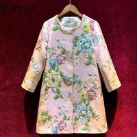 가을 겨울 디자이너 패션 자카드 오버 코트 outwear 여성 매뉴얼 페르시 꽃 인쇄 핑크 트렌치 코트 XXL 코트