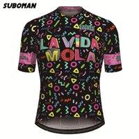 Set da corsa 2021 Moto Mountain Bike Team Downhill Jersey MTB Offroad Suboman Bicycle Locomotive Camicia Cross Country Short