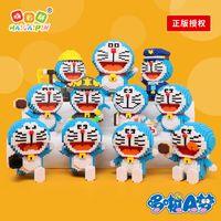 Série colorée Micro Diamond Doraemon Série Officiellement Diamant Bâtiment Numbs Bâtiment Puzzle Adulte Puzzle Pression Toy jouet