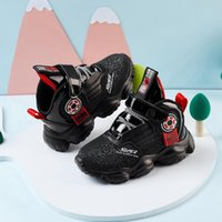 Athletic & Outdoor Fashion Kids Sneakers Microfiber Leather Toddler Boy Shoes Spring Sports 2021 Comfortable Wear-resistant Running Shoe