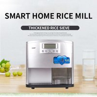 Rice Milling Machine Household Small Automatic Beater Proofing Experiment Smart Fresh Electric Peelers