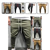 Men's Pants Great Mid Waist Fit Quick Dry Straight All Match