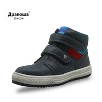 Apakowa Casual Shoes Autumn Boys Boots Pu Leather Ankle Boots New Flat Sneakers for Boys Arch Support Toddler Kids Shoes G0914