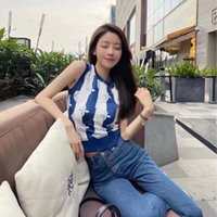 European station classic pattern knitted camisole 2021 summer new fashion all-match slim slimming trend