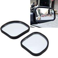 WTYD para espejos 3R-065 2 PCS Camión de automóvil Camino Vista posterior Vista posterior Espejo de gran angular Espejo ciego Spot Spot Y Deco Espejo Tamaño 555 cm