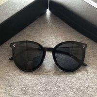 2021 Korea GM Große Rahmen Sonnenbrille Mode Frauen Trendy Sonnenglas Metall Bein Vintage Runde Sonnenbrille Retro Sonnenbrille HI