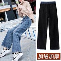 Women's Jeans Wide Leg Women 2021 High Waist Drape Casual Loose Retro Autumn And Winter Plus Velvet Straight Mopping