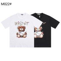 DSQUARED2 DSQ PHANTOM TURTLE SS Mens Designer T shirt Italian fashion Tshirts Summer DSQ Pattern T-shirt Male High Quality 100% Cot ypX