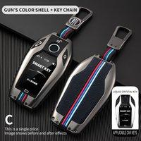 Цинк сплав автомобиля ключевой чехол светодиодный дисплей крышка для 5 7 серии G11 G12 G30 G31 G32 I8 I12 I15 G01 X3 G02 X4 G05 X5 G07 X7