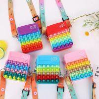Fidget Toy Silicone Finger Bubble Coin Purse Fashion Diagonal Bag Pinching Children's Puzzle Decompression Storage Fingertip Toys