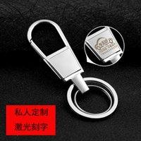 Coche de metal galvanoplastia brillante cromo llavero profesional advertisement cintura perro pequeño regalo