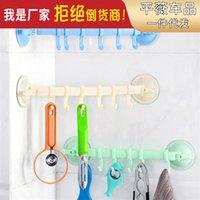 Tipo de bloqueo de succión 6 gancho baño inodoro uñas cocina sin traceless pared colgando multiusos fila