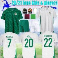 2021 Cezayir Çalar Version Mahrez Futbol Formaları Hayranlar Maillot Cezayir 20 21 ATAL Feghouli Slimani Brahimi Eve Uzakta Bennacer Çocuklar Futbol Kiti