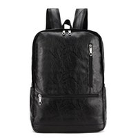 Backpack Leisure Men's Travel PU Leather College Students' Schoolbag Computer Bag