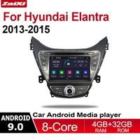 Jugador 2DIN Android 9.0 Octa Core 4GB DVD para Elantra 2013 ~ 2021 GPS Radio BT Navi Mapa Mapa Multimedia Sistema Multimedia