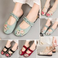 2019 Spring and Summer New Soft Bottom Slippers Artistic Cotton Tea Clothes Sandals Womens Two-Way Wear Ethnic Style Ancient Chinese Clothin