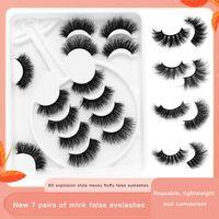 False Eyelashes 7 Pairs set Natural Thick Long 3D Mink Soft Wispies Lash Extension Reusable Beauty Tools
