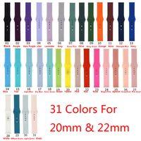 80 Farben Silikon Armband für Smart Watch, Samsung Galaxy Strap Sport Watch Ersatzarmband