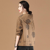 Capucha geométrica versátil chaqueta corta para mujer primavera suelta coreana de béisbol uniforme de béisbol de 2021 comando talla M l xl chaquetas