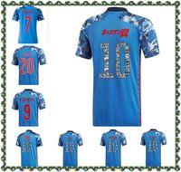 Fãs jogador versão 20 21 japão jerseys 2021 tsubasa atom desenho animado número fontes em casa camisas de futebol top top tailândia uniforme de qualidade