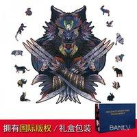 Banlv Головоломка росомахии оборотень головородника Специальная в форме деревянная головоломка Высокая сложность бесконечной петли трехмерное животное