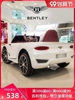 Детский электрический автомобиль Четыре колеса Четыре колеса Четвероприводные Автомобильные Мальчики и Девушки с дистанционным управлением Игрушечный автомобиль может ездить Baby Bentley