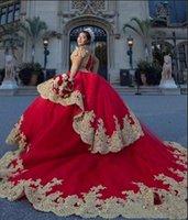 레드 골드 Applique Vestidos de 15 Anos Quinceanera Dresses 2021 콜드 숄더 크리스탈 페르시 레이스 층 공주 공 가운 댄스 파티스 16