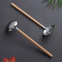 Sopa de madeira japonesa estilo alça de madeira colher sopa de sopa de sopa de sopa de madeira colher de madeira cozinha cozinhar utensílio rrd7713