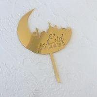 20pc Eid 무바라크 케이크 toppers 플래그 반짝이 아이 행복한 생일 축하 웨딩 신부 파티 컵 케이크 토퍼 이슬람 Eid Baking DIY 360 R2