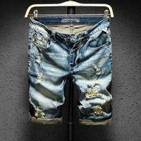 Men's Shorts Men Designer Denim Knee Length Streetwear Retro Ripped Hole Slim Stretch Hip Hop High Quality Male Jeans
