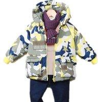 Boys Girls Down Jacket Autumn Kids Camouflage Hooded Outerwear Winter Children Warm Coats 2-7T Coat