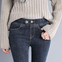 Women's Jeans Casual Plus Size 6Xl 8Xl Skinny Women Black High Waist Stretch Pencil Denim Pants Elastic Oversize Boyfriend