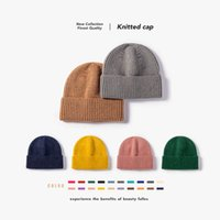 Knitted hat Autumn winter cold hat female light board monochrome warm outdoor knitted simple fashionable men's wool