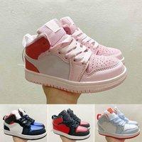 2021 الكلاسيكية 1 أعلى 3 ثلاثة أحذية كرة السلة منتصف التزلج الأطفال الصبي فتاة طفل الشباب الأحذية الرياضية سكيت رياضة الحجم EUR28-35 JOM