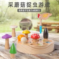 Wooden children's woodpecker puzzle Learning Toys early education insect catching game to exercise concentration and hand-eye coordination