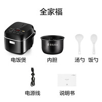 Rice Cooker 2L Mini Capacity Cooking Appliance Smart Touch Control One-button Firewood Function 1-3 People Cookers