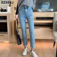 Ezsskj 2021 jeans mulher mulher cintura alta cortada calças streetwear denim lavado calças lápis levantando nona feminina