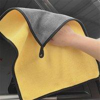 Yovepii Super Fine Microfiber Чистый полотенце набор полотенца (3шт) Высокая абсорбирующая / плотность автомобиля тряпка ab боковая желтая кухня полировальная ткань висит