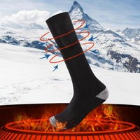 Sports Socks 3.7V 2200mAh Heating Button Electric Rechargeable Battery Powered Winter Warm Outdoor Skiing Cycling Hiking Thermal