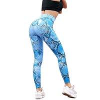Yüksek Bel Tayt Serpantin Kadın Pantolon Örgü Deri Leggins Spor PantolonLeather Desporto Roupa Feminina Kadınlar