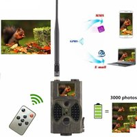 HuntingTrail Camera Cellular Mobile 2G MMS SMTP Photo Trap Night Vision Wireless Wildlife Surveillance Tracking
