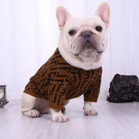 2021 DH Gate Dog Fato Moderno Flora Jacquard Pet Suéteres Moda Macio Macio Bulldog Hoodies Indoor Elastic Wind à prova de vento Cães casacos