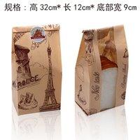 1Lot / 100pcs Party favore 250g Toast Borsa da imballaggio Coated Kraft Sacchetti di carta Kraft Sacchetti di carta a prova di olio alimentare Forniture di cottura del pane a prova di olio 13Style 2906 Q2