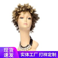 Matte silk wig short hair brown chemical fiber high temperature curly