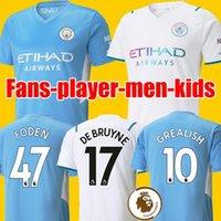 Тоттенхэм 22 22 футбольные трикотажные изделия Kane Son Bale Bergwijn 2021 2022 Lucas Dele Футбольный комплект рубашки Ndombele Tops Kids устанавливает равномерное качество Таиланда