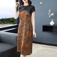 Casual Dresses Women Summer Elegant Printed Female Long Party Robe Chinese Designer High Quality Cheongsam A-Line Vestidos B2C4
